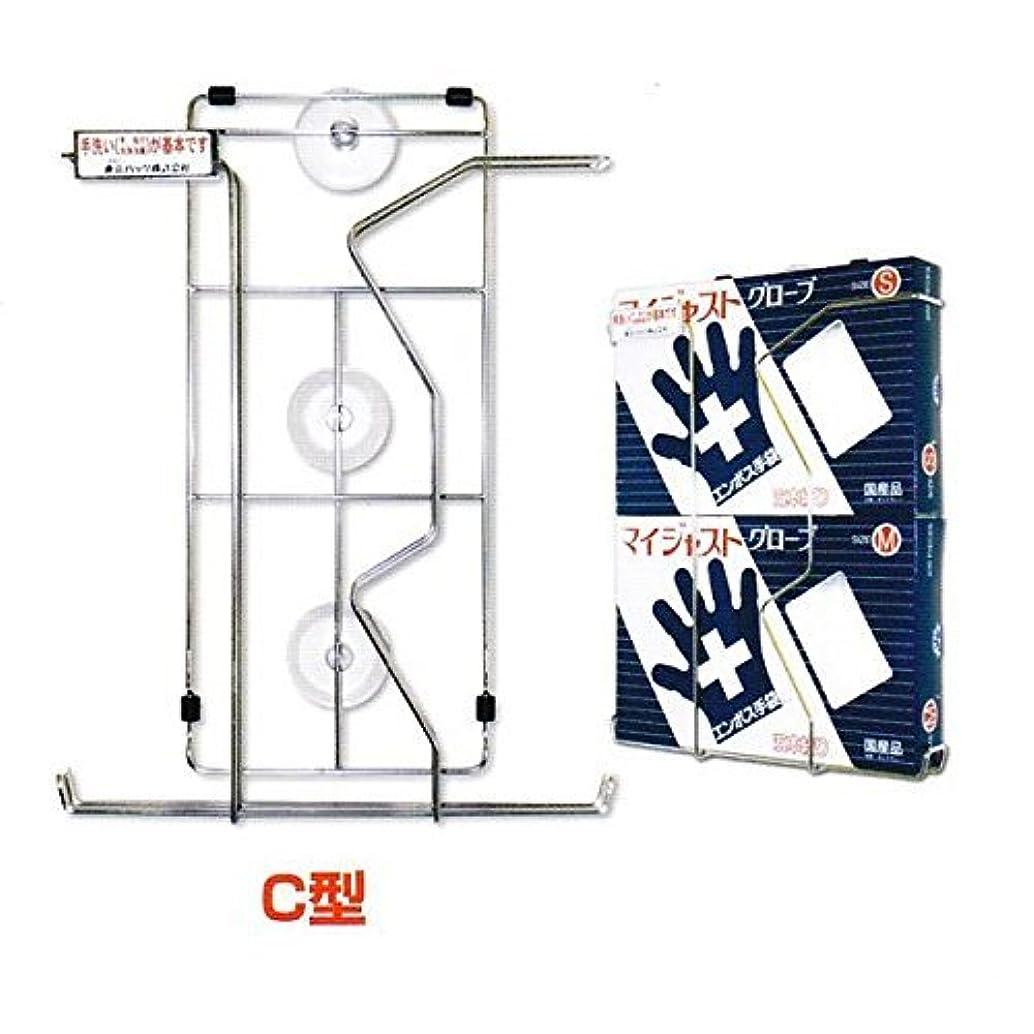 船員キャメルストレンジャーエンボス手袋化粧箱 専用ハンガーC型 東京パック