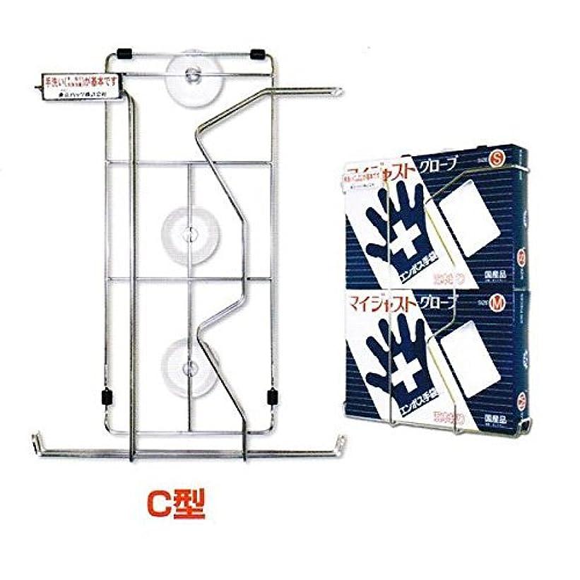 女将溶かす変わるエンボス手袋化粧箱 専用ハンガーC型 東京パック