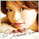 榮倉奈々 2011年 カレンダー