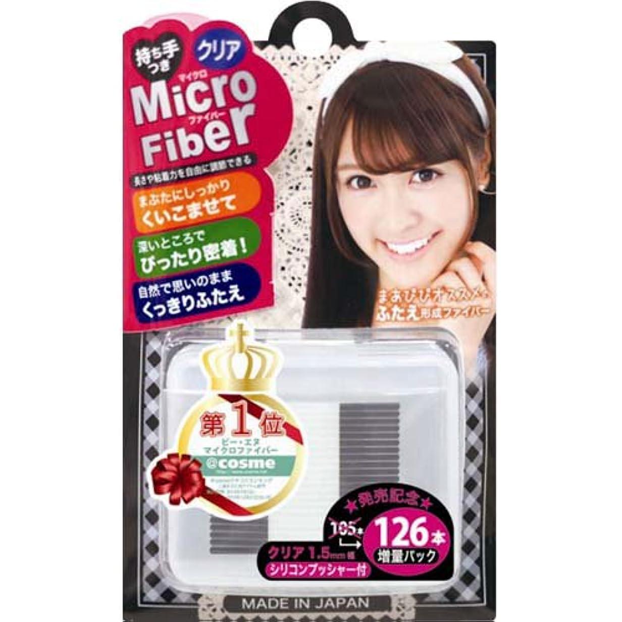 王女芸術おしゃれじゃないマイクロファイバー クリア SMC-01