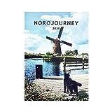 グリーティングライフ ヨーロッパを旅してしまった猫と12ヶ月 手帳 2020年 1月始まり ウィークリー B6 CD-861-NH