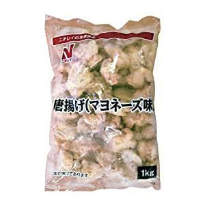 唐揚げ(マヨネーズ味) 1kg  冷凍