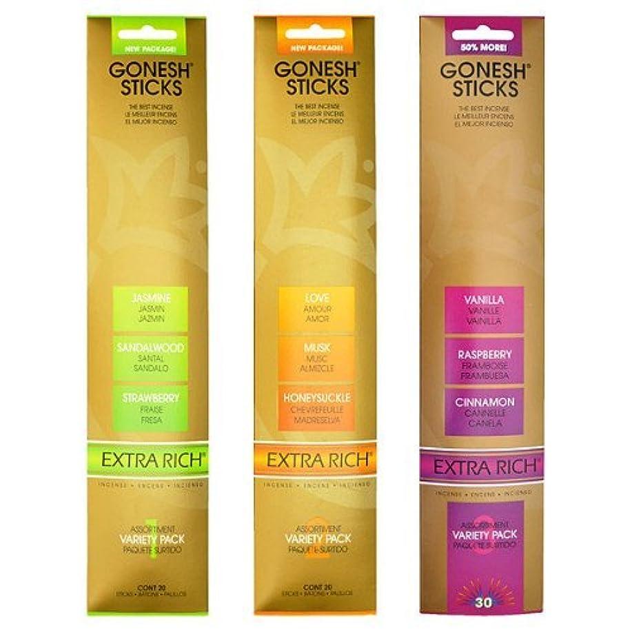 化粧エミュレートするクレアガーネッシュ GONESH お香スティック エクストラリッチ バラエティパック 9種の香りが楽しめる3個セット
