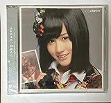 AKB48 神曲たち(劇場盤)