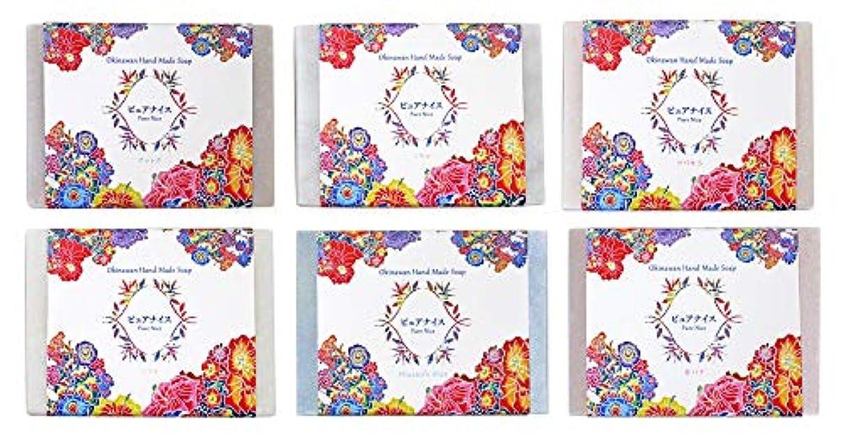 ファンブル素晴らしい関税ピュアナイス おきなわ素材石けんシリーズ 6個セット (紅型)