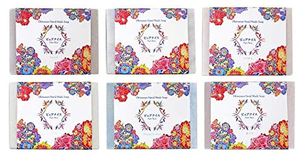 対話メイト贈り物ピュアナイス おきなわ素材石けんシリーズ 6個セット (紅型)