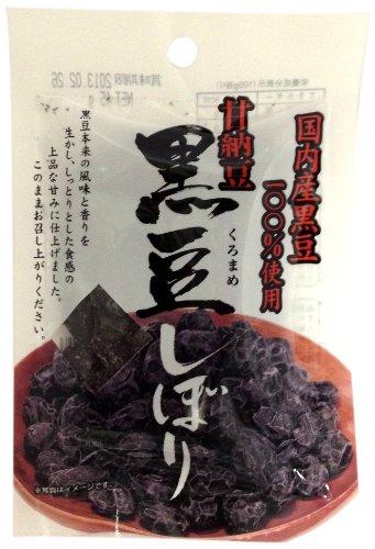 キムラフーズ 国内産黒豆しぼり甘納豆 45g×15