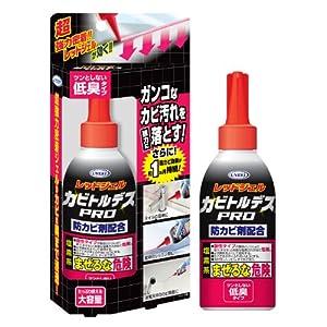 カビトルデス PRO 防カビ剤配合(持続効果 約1ヶ月) 強力密着ジェルタイプ 150g