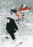 闇金ウシジマくん (44) (ビッグコミックス)