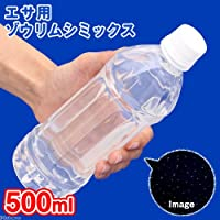(生餌)ゾウリムシミックス インフゾリア(500ml) [生体]