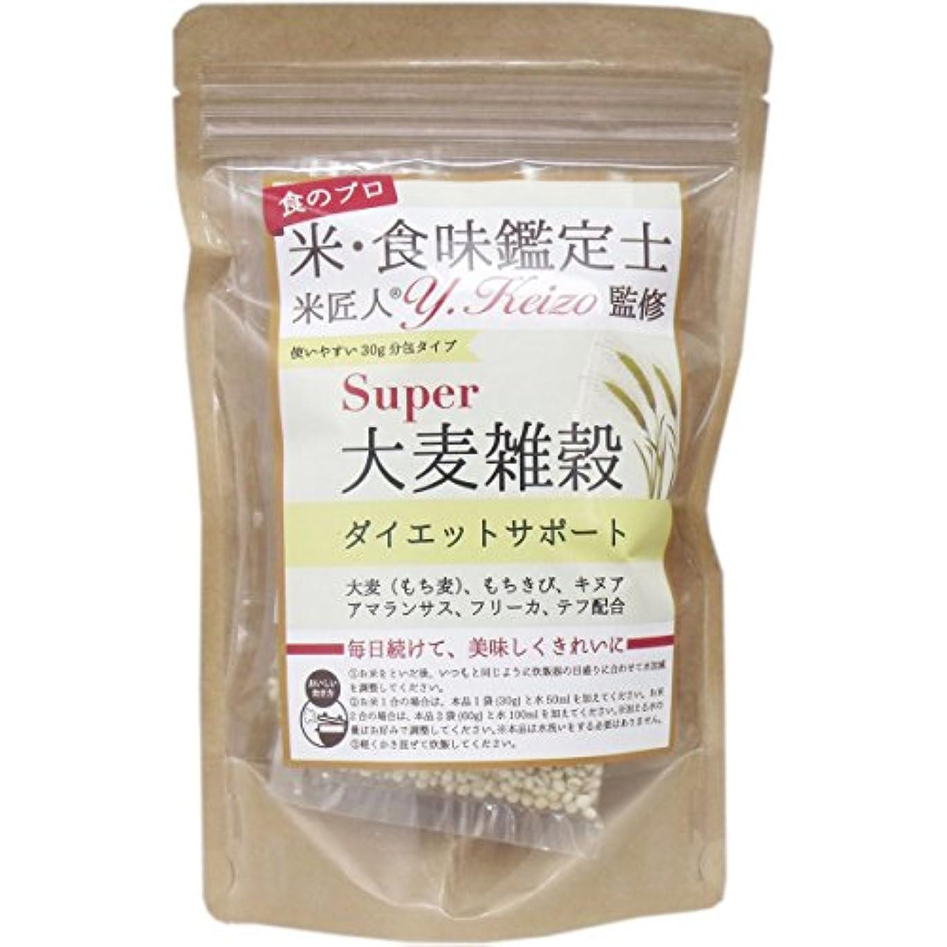 アルミニウム感性花瓶スーパー大麦雑穀ダイエットサポート 30g×6包入×5点