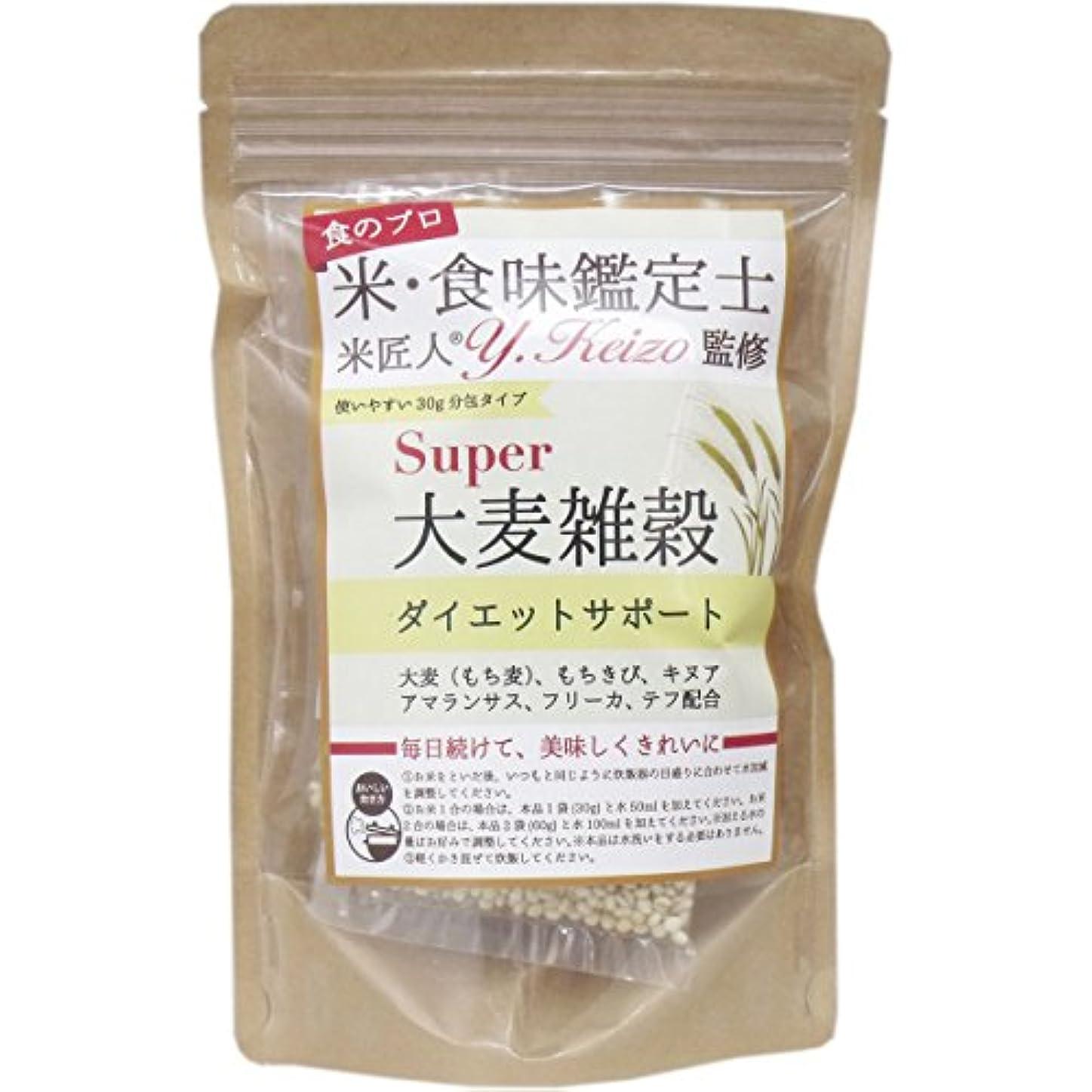 シェードグロー同志スーパー大麦雑穀ダイエットサポート 30g×6包入×5点