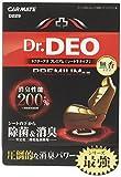 カーメイト 車用 消臭剤 ドクターデオ(Dr.DEO) プレミアム 置き型 シート下専用 無香 安定化二酸化塩素 200g D229