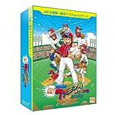 プロ野球 ファミスタ オンライン 2010 2010開幕! 限定プレミアムパッケージ