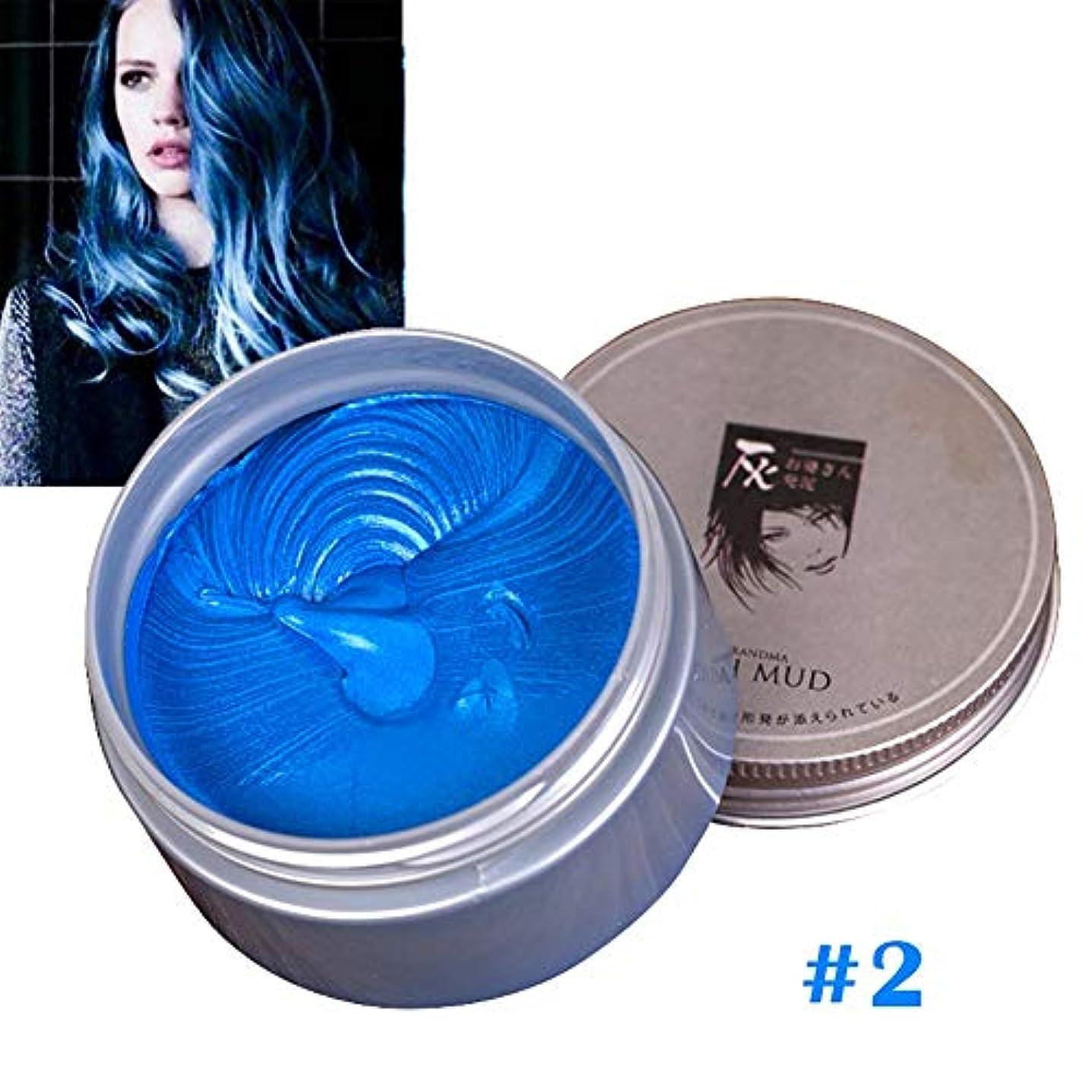 合体喜んで住所Dkhsy グラニーヘアグレーワックス一時的なヘアダイクリームカラー泥モデリングファッションスタイル髪7色