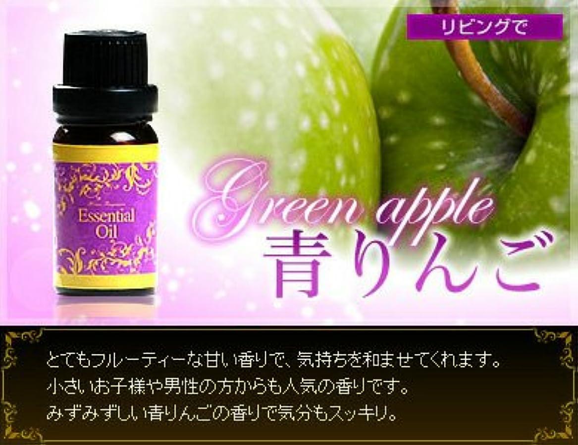 反射衝撃パイエッセンシャルオイル10ml (青りんご)