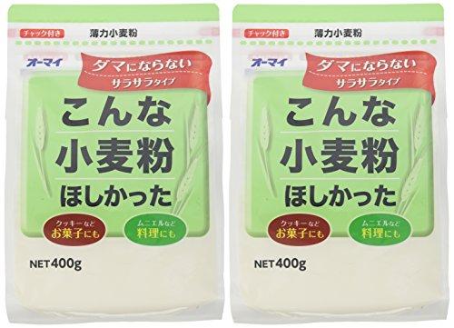 日本製粉 薄力小麦粉 こんな小麦粉ほしかった 400g