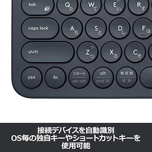 Logicool(ロジクール)『Multi-DeviceBluetoothKeyboard(K380)』
