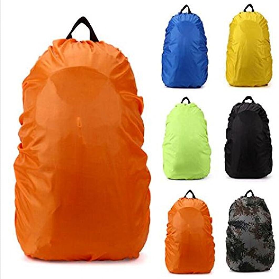 政治的女優リスクキャンプハイキングのための防水防水バックパックリュックサックレインダストカバーバッグ