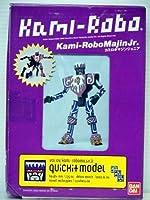 kami-robo Vol。4kami-robo Genie Junior
