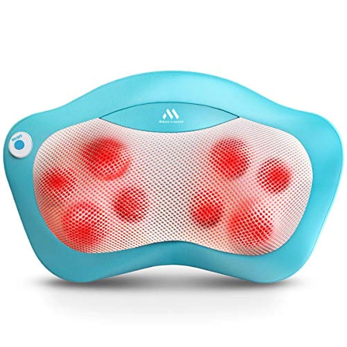 フォーマット慣れる懐疑的Shiatsu Back Neck and Shoulder Massager with Heat - Deep Tissue 3D Kneading Massage Pillow - Electric 8 Rollers...