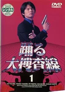 踊る大捜査線 全6巻セット [レンタル落ち] [DVD]