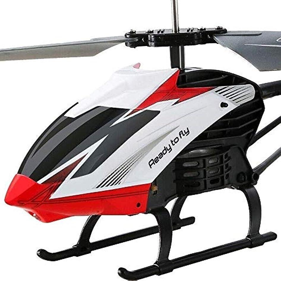 非常に熱帯の主婦Designsn RCヘリコプター飛行機ドローン - ジャイロ3.5チャンネルの子供ボーイ充電式ファイター玩具安定したリモートコントロール航空機付LEDライトミニのためにキッズ大人初心者のクリスマスギフト (Color : 赤)