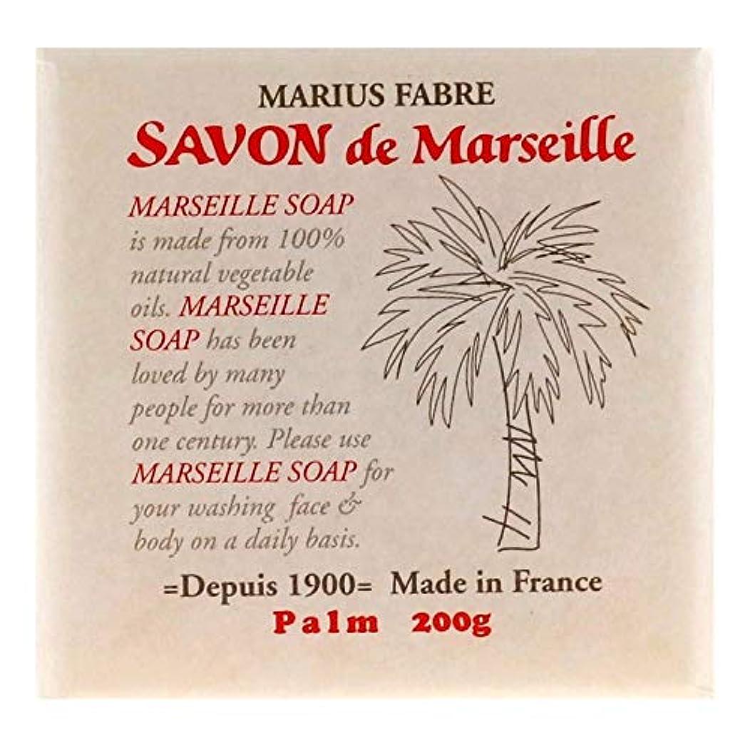 サイズ領域壊すサボンドマルセイユ 無香料 パーム 200g