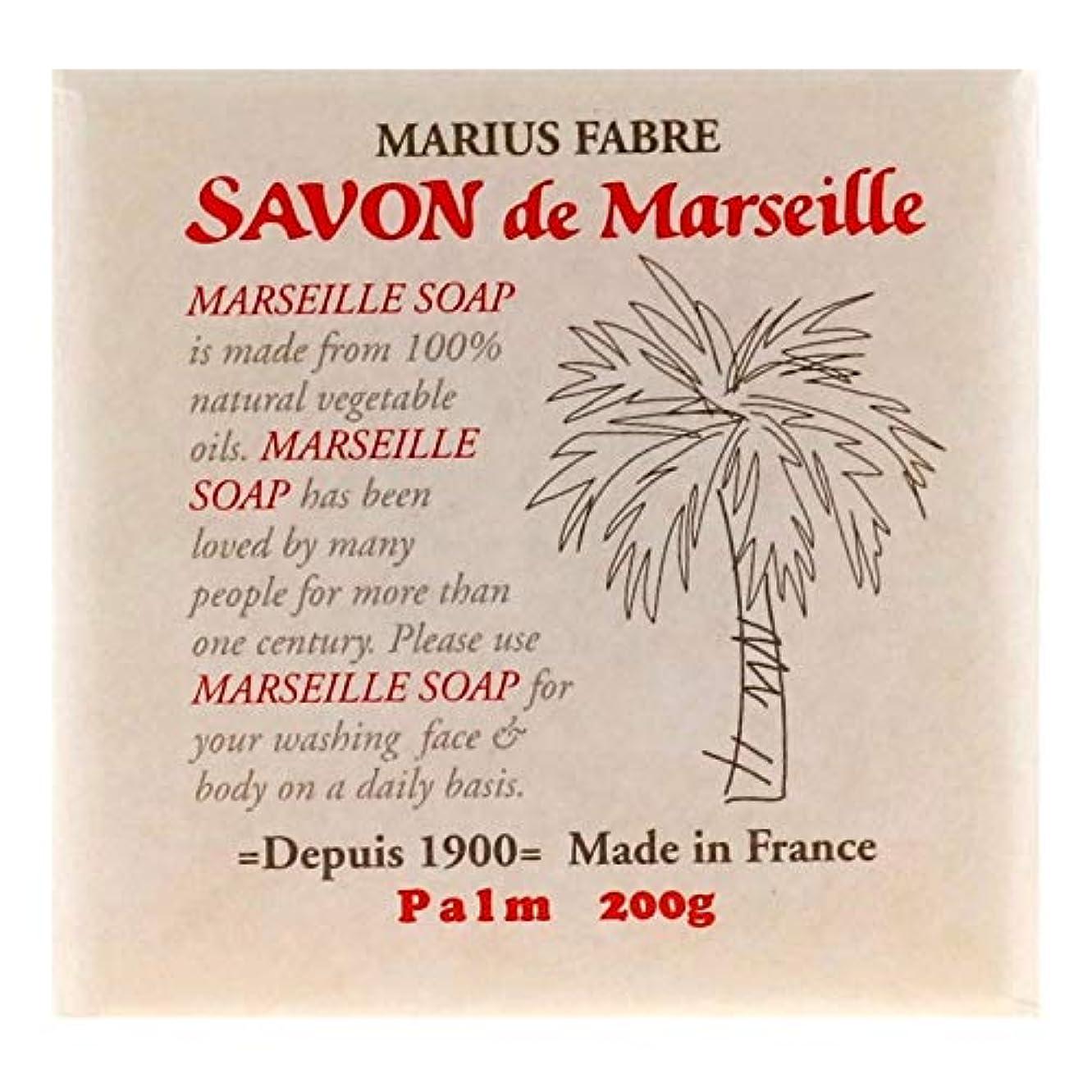 硬い難民いらいらするサボンドマルセイユ 無香料 パーム 200g