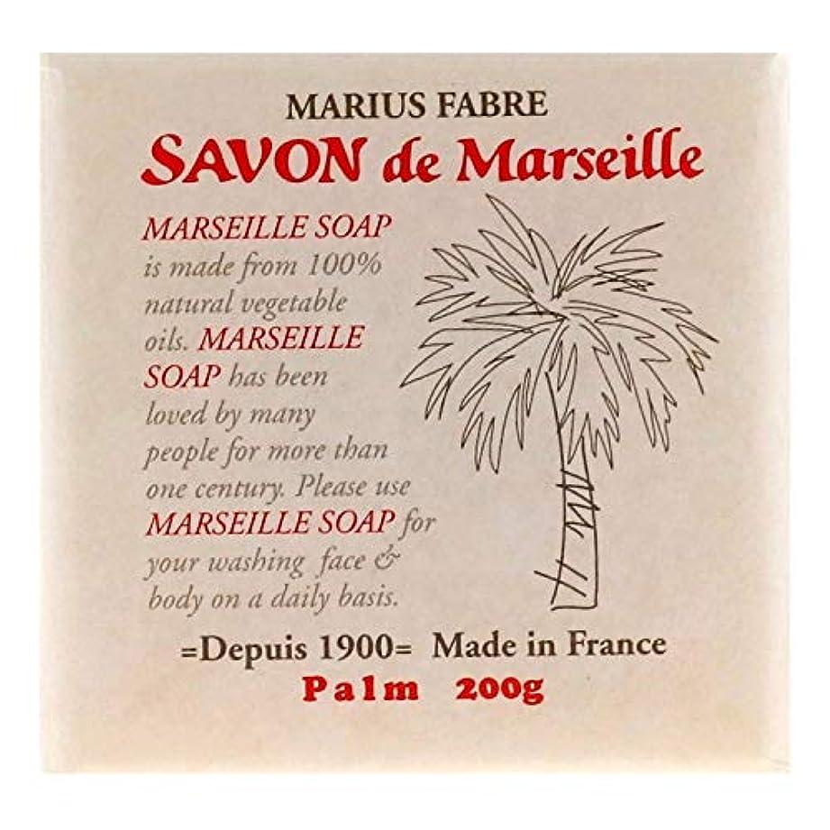 ラウズグリース拮抗するサボンドマルセイユ 無香料 パーム 200g