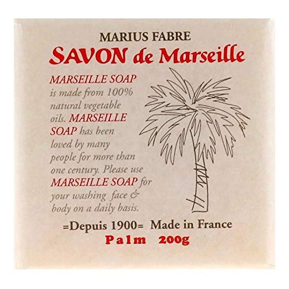 有能なタイムリーな湾サボンドマルセイユ 無香料 パーム 200g