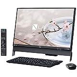NEC PC-DA370DAB LAVIE Desk All-in-one