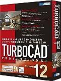 TURBOCAD v12 Professional
