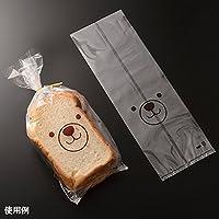 食パン袋1斤用 くま / 10枚 TOMIZ(富澤商店) パン袋 食パン袋
