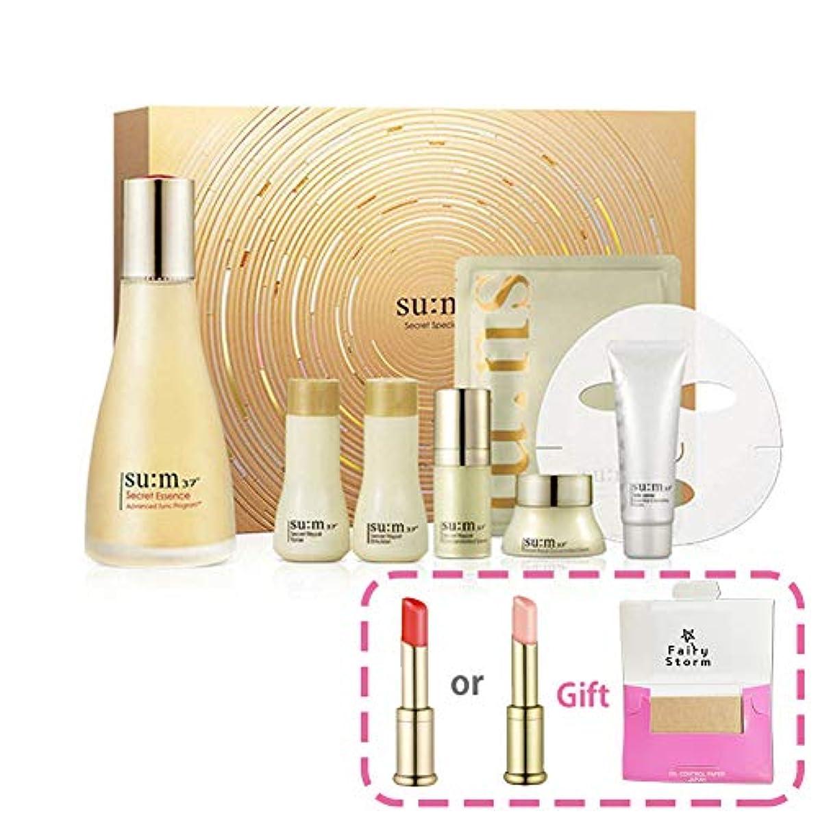 より平らなスタジオ興奮[su:m37/スム37°] SUM37 Secret Essence SPECIAL 150ml Limited Edition/シークレットエッセンススペシャルリミテッドエディション+[Sample Gift](海外直送品)