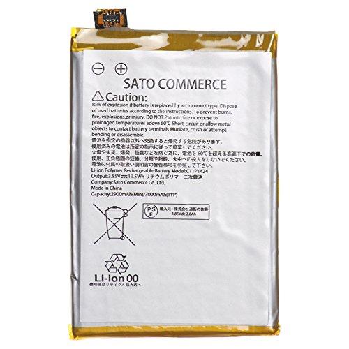 Sato Commerce ASUS ZenFone 2 C11P1424 互換バッテリー (ZE550ML / ZE551ML) 3.85V 2900mAh
