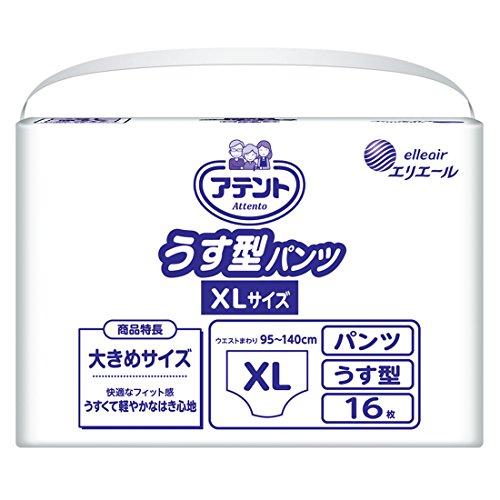 【病院・施設用】アテント うす型パンツ XL 16枚 【安心して外出したい方】
