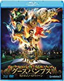グースバンプス 呪われたハロウィーン ブルーレイ&DVDセット[Blu-ray/ブルーレイ]