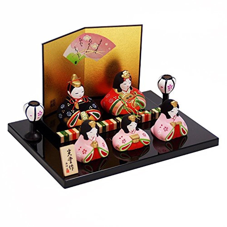 錦彩華みやび雛(平飾り)陶器 雛人形 ひな人形 水琴鈴特典付オリジナル雛人形 雛 ミニ 雛飾り 初節句 雛まつり