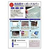 メディアカバーマーケット VAIO VAIO S15 [15.5インチ(1366x768)]機種用 【極薄 キーボードカバー(日本製) フリーカットタイプ】