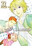 Landreaall: 22 (ZERO-SUMコミックス)