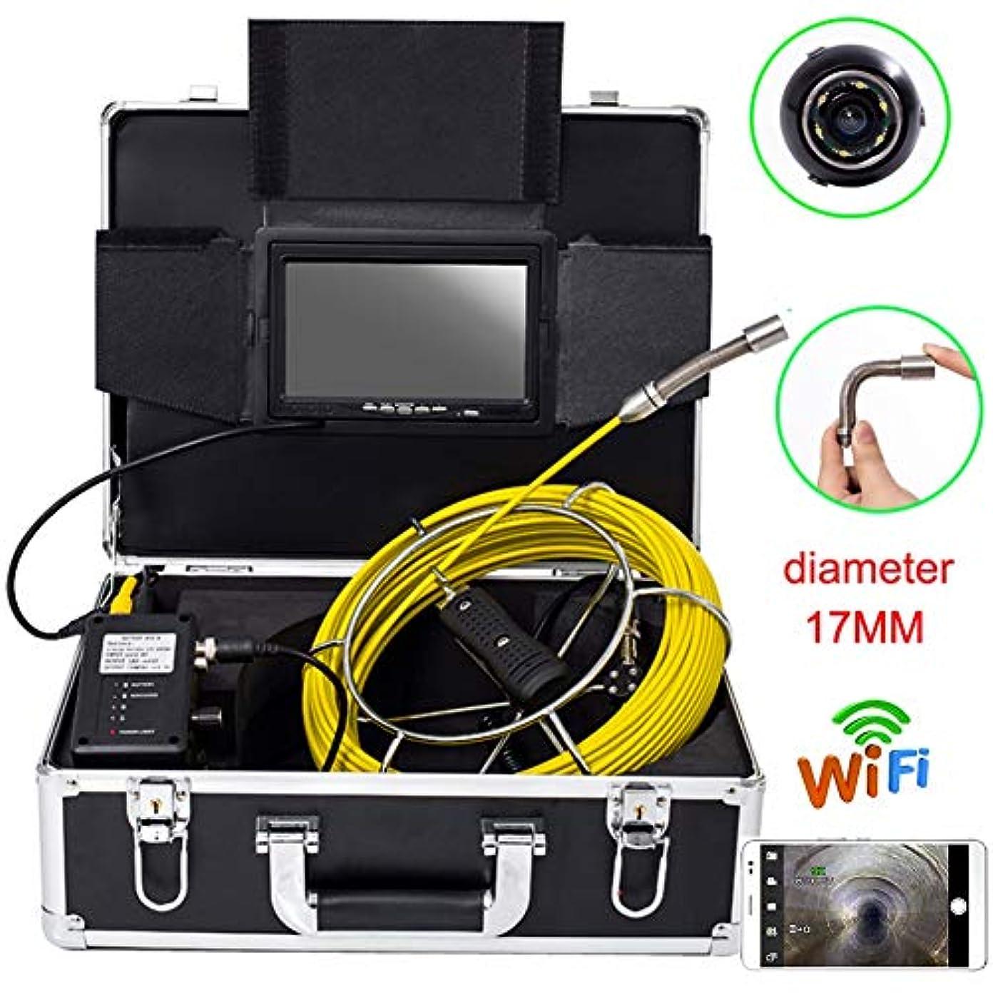 取り付けジョットディボンドン毎回7インチWIFI 17ミリメートル工業用パイプライン下水道検知カメラIP68防水排水検知1000 TVLカメラ(50M)