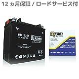 マキシマバッテリー MTX14L-BS シールド式 バイク用 14L-BS XL1200N XL1200R(スポーツスター1200) 4L-BS