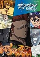 ファイ・ブレイン 神のパズル(第3シリーズ) 第1話の画像