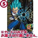 スーパードラゴンボールヒーローズ カードグミ4 [PCS4-01.レア:ベジータ(スーパーゴールド仕様)](単品)