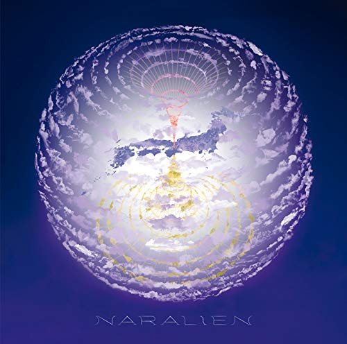 NARALIEN (Limited Edition B) (CD+DVD-B) (特典なし)