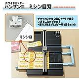 プラス 裁断機 スライドカッター ハンブンコ A4 + 専用替刃 (ミシン目) セット