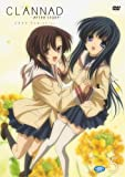CLANNAD AFTER STORY 5 (通常版) [DVD] 画像