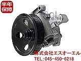 ベンツ W211 W220 R230 ハイドロリックポンプ パワステポンプ E240 E320 E500 E55 S320 S430 S500 S55 SL350 0024668701 0024668601