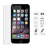 Hippox iPhone6s plus ガラスフィルム iPhone6 plus 強化ガラス保護フィルム 超薄0.2mm 硬度9H 気泡ゼロ 耐衝撃 飛散防止処理
